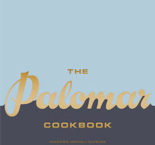 The Palomar cookbook librairie gourmande