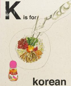 k is for korean librairie gourmande